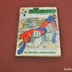 Cómics: LOS VENGADORES - EL DIA DEL JUICIO FINAL - NÚMERO 41 AÑO 1973 - CO2. Lote 127822299