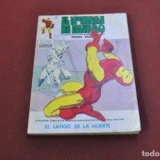 Cómics: EL HOMBRE DE HIERRO - EL LATIGO DE LA MUERTE - NÚMERO 32 AÑO 1973 - CO2. Lote 127995963