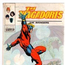 Cómics: LOS VENGADORES. EL FIN DE LA BONDAD. Nº 45. VERTICE. AÑO 1973. Lote 128019900