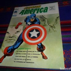 Cómics: MUY BUEN ESTADO, VÉRTICE VOL. 2 CAPITÁN AMÉRICA Nº 1. 1974 30 PTS. EL IMPERIO SECRETO. DIFÍCIL.. Lote 128255383
