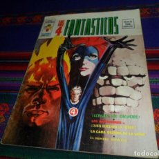 Cómics: VÉRTICE VOL. 2 LOS 4 FANTÁSTICOS Nº 1. 1974. 30 PTS. LLEGAN LOS SALVAJES. DIFÍCIL.. Lote 128256815
