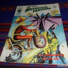 Cómics: VÉRTICE VOL. 2 SUPER HÉROES Nº 58 EL MOTORISTA FANTASMA. 1976. 35 PTS. LA CONQUISTA DE CLAW.. Lote 128261123