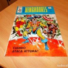 Cómics: LOS VENGADORES V.2 Nº 28. Lote 128277383