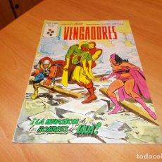 Cómics: LOS VENGADORES V.2 Nº 46. Lote 128277503