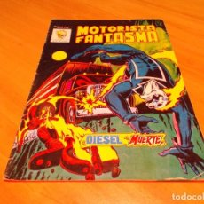 Cómics: MOTORISTA FANTASMA MUNDICOMICS Nº 2. Lote 128356431
