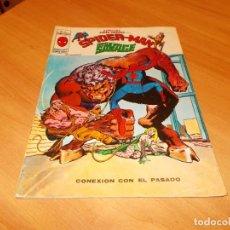 Cómics: ESPECIAL SUPER HEROES Nº 15. Lote 128358435