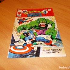 Cómics: SUPER HEROES V.2 Nº 71. Lote 128359595