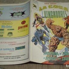 Cómics: SUPER HÉROES - V-2 - Nº 117 - LA COSA Y LOS VENGADORES- FRANK MILLER EN VÉRTICE-1979. Lote 128409235