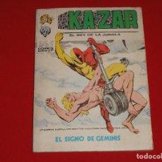Cómics: KA-ZAR. Nº 6. VOLUMEN 1. VERTICE. C-25. Lote 128598887
