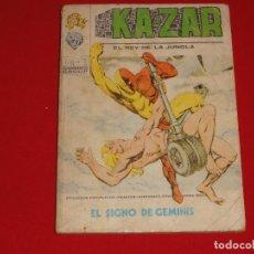 Cómics: KA-ZAR. Nº 6. VOLUMEN 1. VERTICE. C-25. Lote 128598927