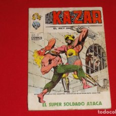 Cómics: KA-ZAR. Nº 7. VOLUMEN 1. VERTICE. C-25. Lote 128598983