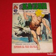 Cómics: KA-ZAR. Nº 8. VOLUMEN 1. VERTICE. C-25. Lote 128625087