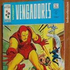 Cómics: LOS VENGADORES VOLUMEN 2 DE VERTICE NUMERO 31 EN GRAPA, MUY BUEN ESTADO. Lote 128693067