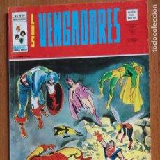 Cómics: LOS VENGADORES VOLUMEN 2 DE VERTICE NUMERO 30 EN GRAPA, BUEN ESTADO. Lote 128693487