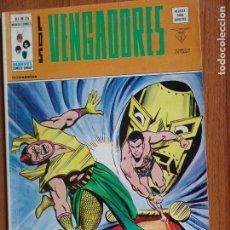 Cómics: LOS VENGADORES VOLUMEN 2 DE VERTICE NUMERO 29 EN GRAPA, BUEN ESTADO. Lote 128693711