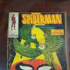 Cómics: SPIDERMAN VÉRTICE TACO N°26 MUY DÍFICIL.. Lote 128694498