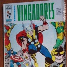 Cómics: LOS VENGADORES VOLUMEN 2 DE VERTICE NUMERO 25 EN GRAPA, BUEN ESTADO. Lote 128694535