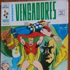Cómics: LOS VENGADORES VOLUMEN 2 DE VERTICE NUMERO 24 EN GRAPA, MUY BUEN ESTADO. Lote 128694627