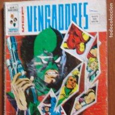 Cómics: LOS VENGADORES VOLUMEN 2 DE VERTICE NUMERO 22 EN GRAPA,. Lote 128695063