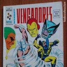 Cómics: LOS VENGADORES VOLUMEN 2 DE VERTICE NUMERO 15 EN GRAPA, MUY BUEN ESTADO. Lote 128696155