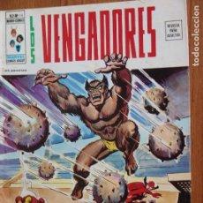 Cómics: LOS VENGADORES VOLUMEN 2 DE VERTICE NUMERO 14 EN GRAPA, BUEN ESTADO. Lote 128696295