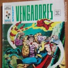 Cómics: LOS VENGADORES VOLUMEN 2 DE VERTICE NUMERO 11 EN GRAPA, BUEN ESTADO. Lote 128696907
