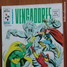 Cómics: LOS VENGADORES VOLUMEN 2 DE VERTICE NUMERO 7 EN GRAPA, BUEN ESTADO. Lote 128697431