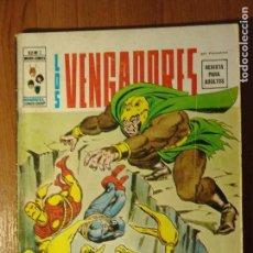 Cómics: LOS VENGADORES VOLUMEN 2 DE VERTICE NUMERO 2 EN GRAPA, BUEN ESTADO. Lote 128698111