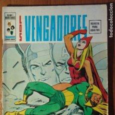 Cómics: LOS VENGADORES VOLUMEN 2 DE VERTICE NUMERO 1 EN GRAPA, BUEN ESTADO. Lote 128698335