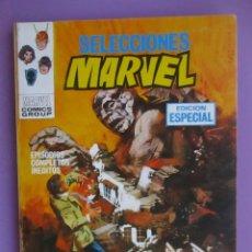 Cómics: SELECCIONES MARVEL Nº 7 VERTICE VOLUMEN 1 ¡¡¡¡ MUY BUEN ESTADO !!!!!. Lote 128713791