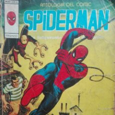 Cómics: ANTOLOGIA DEL COMIC 13.SPIDERMAN.MUNDI COMICS.1978. Lote 128714615