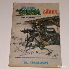 Cómics: ANTIGUO COMIC ACCIONES DE GUERRA VOL. I Nº 14CON GARRY - EL TIRADOR - ED. VERTICE AÑO 1974. Lote 128717067