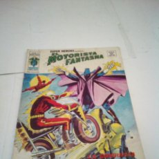 Cómics: SUPER HEROES - VOLUMEN 2 - NUMERO 58- MBE - VERTICE - GORBAUD - CJ 95. Lote 128767219