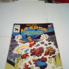 Cómics: SUPER HEROES - VOLUMEN 2 - NUMERO 120 - MBE - VERTICE - GORBAUD - CJ 95. Lote 128775347