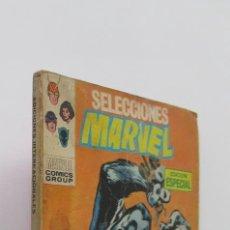 Cómics: SELECIONES MARVEL - LA MUERTE DE MONSTROLLO. Lote 128779939