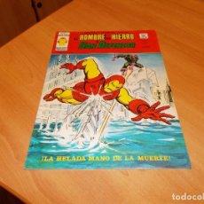 Cómics: HEROES MARVEL V.2 Nº 33. Lote 128899187