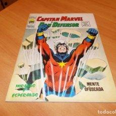 Cómics: HEROES MARVEL V.2 Nº 1 MUY BUEN ESTADO. Lote 128927731