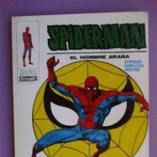 Cómics: SPIDERMAN Nº 36 VERTICE VOLUMEN 1 ¡¡¡MUY BUEN ESTADO !!!!!. Lote 129026847