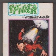 Cómics: SPIDER EL HOMBRE ARAÑA Nº 4 ED. ESPECIAL 288 PÁG. TACO VERTICE VOL. 1. Lote 152779530