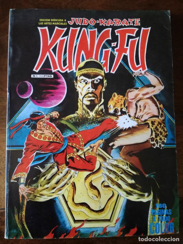 JUDO KARATE KUNG-FU-AÑO Nº 1 1983 COLOR VERTICE SURCO VARIAS AVENTURAS (Tebeos y Comics - Vértice - Surco / Mundi-Comic)