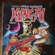 Cómics: JUDO KARATE KUNG-FU-AÑO Nº 1 1983 COLOR VERTICE SURCO VARIAS AVENTURAS. Lote 148421109
