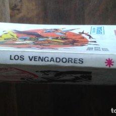 Cómics: LOS VENGADORES Nº 21. Lote 129139747