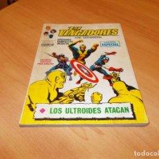 Cómics: LOS VENGADORES V.1 Nº 16. Lote 129445687