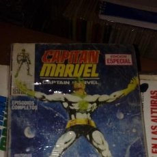 Cómics: CAPITÁN MARVEL VOL 1 COMPLETA Nº 1 AL 13. Lote 129448107