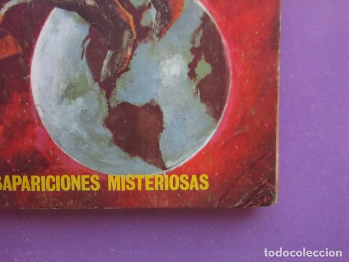 Cómics: GALAXIA EXTRA , VERTICE TACO ¡¡¡¡ MUY BUEN ESTADO!!!!! Nº 1 RENOVADO - Foto 22 - 129648083