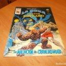 Cómics: SUPER HEROES V.2 Nº 114. Lote 129723471