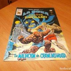 Comics : SUPER HEROES V.2 Nº 114. Lote 129723471