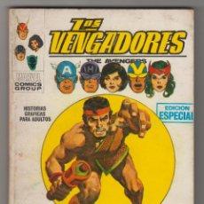 Cómics: VERTICE VOL.1 LOS VENGADORES Nº 17 TACO. Lote 130006407