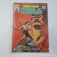 Cómics: RELATOS SALVAJES,KULL EL CONQUISTADOR,VOL. 1,Nº 71,VERTICE,MUNDI COMICS,AÑO 1978. Lote 130099339