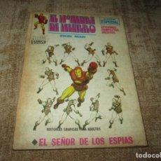 Cómics: VERTICE ~ HOMBRE DE HIERRO ~ VOL 1 Nº 15. Lote 130222751